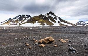 Actualité : Trouver une idée de voyage après un trek en Islande